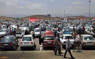 قیمت پراید کاهشی شد / قیمت خودرو امروز ۲۷ مهر