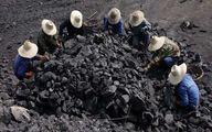 واردات زغال سنگ چین 4 درصد کاهش یافت